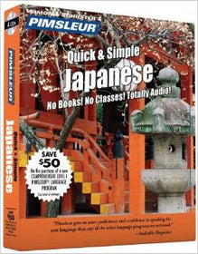 Japanese Modern Pimsleur Quick and Simple Audio CD