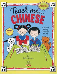 Teach Me (Chinese) Music book and cd