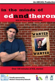 In The Minds of Ed and Theron