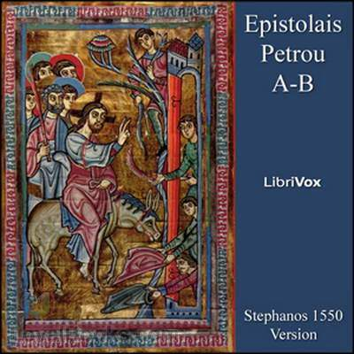Epistolais Petrou A-B Free Audio Book in Greek - spanishdownloads