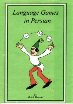 Language Games for Classrooms and student in Persian