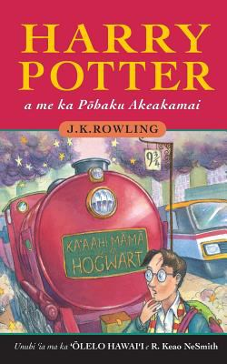 Harry Potter and the Philosopher Stone in Hawaiian