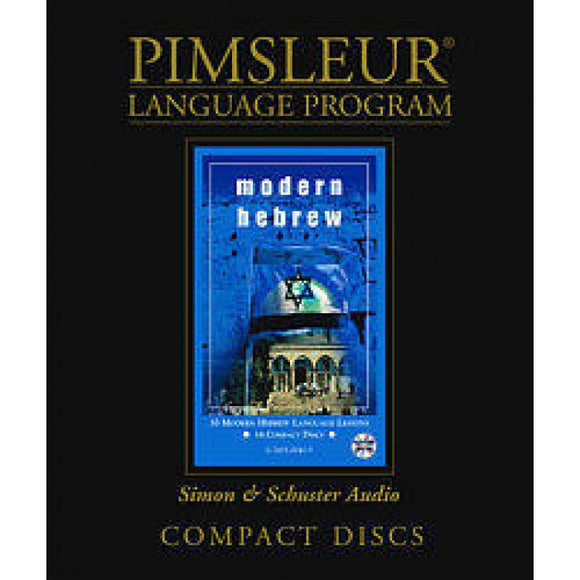 Hebrew Pimsleur Level CD 1 Used Copy