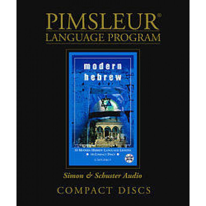 Hebrew Pimsleur Level 1