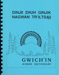 Gwich'in Junior Dictionary