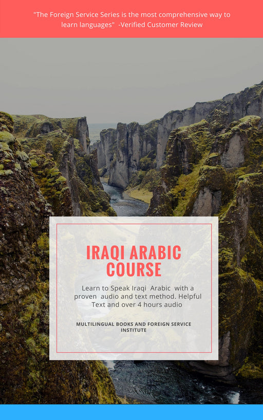 Iraqi Arabic Foreign Service CD and book course