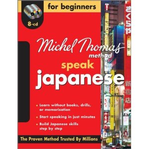 Michel Thomas Method: Speak Japanese (Audio CD)