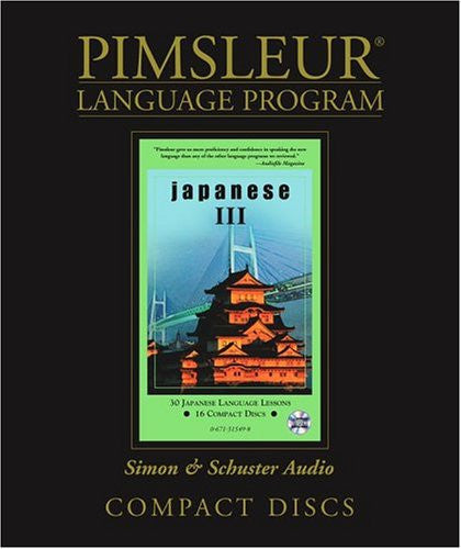 Japanese Pimsleur Used levels 1,2,3,4,