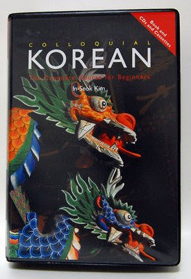 Colloquial Korean Book and 2 Cd's