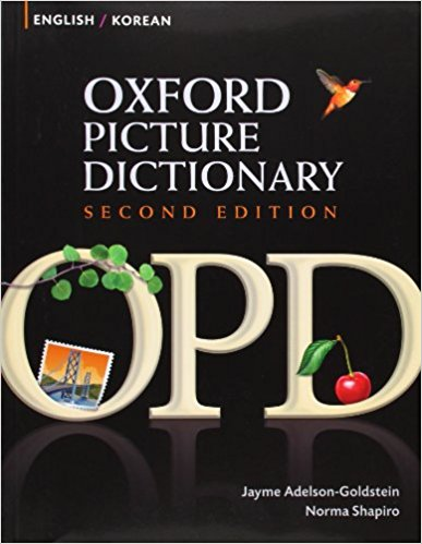 Oxford Picture Dictionary English-Korean: Bilingual