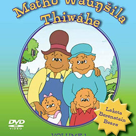 Lakota Berenstein Bears Cartoon on DVD