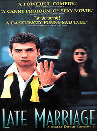 Late Marriage Hebrew DVD