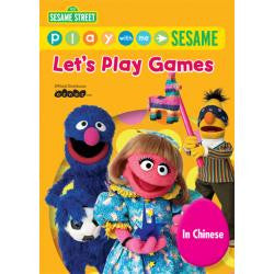 Sesame Street - Let's Play Games - Chinese