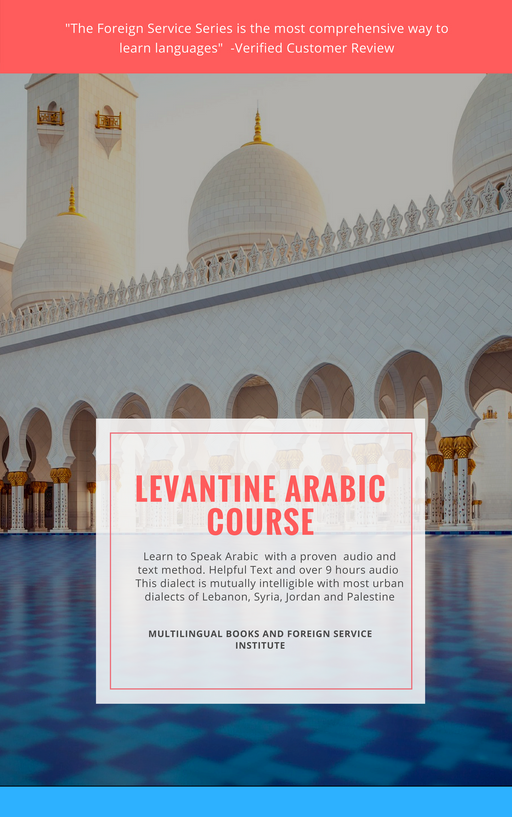 Foreign Service Method Levantine Arabic - Download