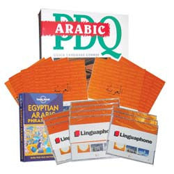 Arabic Linguaphone Comprehensive Acquisition Bundle