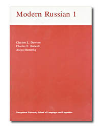Modern Russian Level One Book  Cd's Used Like NEw
