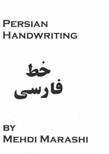 Persian Handwriting on DVD