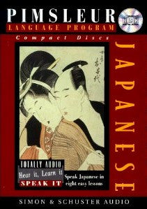 Japanese Pimsleur Levels 1,2,3,4