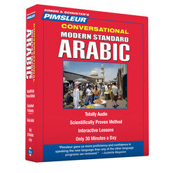 Modern Standard Arabic Pimsleur Levels 1,2,3 CD Version
