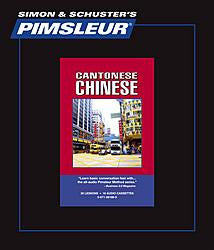 Chinese (Cantonese)  Pimsleur Levels 1,2,3,4 Used Like New