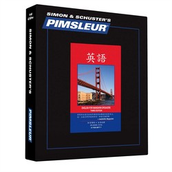 Pimsleur  English for Mandarin Chinese Speakers  Levels  One (1)  16 cd's or MP3
