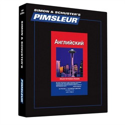 Pimsleur English as A Second Language for Russian Speakers 16 cd's -Used