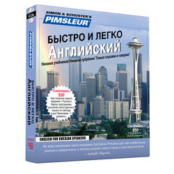 Pimsleur  English as A Second Language for Russian Speakers 4 cd's -New