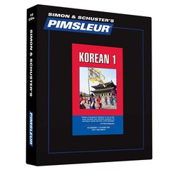 Korean  Pimsleur Used CD's Level One