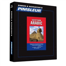 Used Egyptian Arabic Pimsleur CD