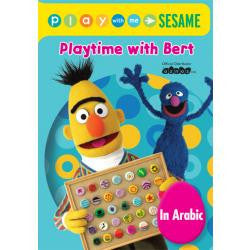 Play With Me Sesame - Playtime With Ernie - Arabic