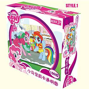 100 Piece 3D Kids Animal Pony Cartoon Jigsaw Puzzle