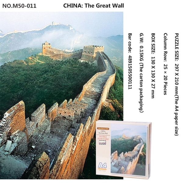 500pcs jigsaw puzzle The Great Wall