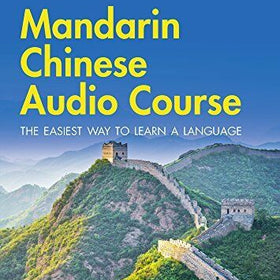 Collins Mandarin Chinese Audio Course