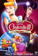 CINDERELLA 3: A TWIST IN TIME DVD in Arabic