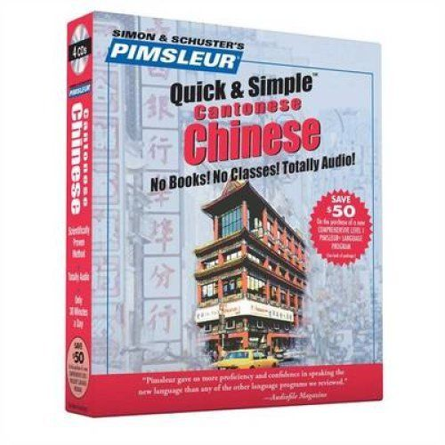 Quick and Simple Chinese Cantonese Totally Audio