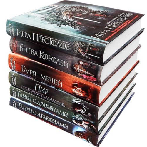 Game Of Thrones in Russian 6 Book Set New