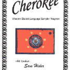 Cherokee Eastern Language Sampler Program (Eastern) Audio CD