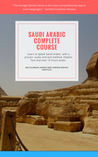Learn Saudi Arabic Foreign Service Remastered Book and Flash Drive