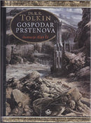 Gospodar Prstenova Lord of the Rings in Serbian