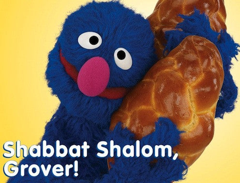 Shalom Seseme Hebrew DVD- Chanukah Sing around the Seasons
