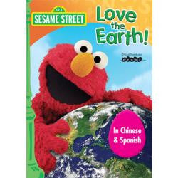 Sesame Street - Love The Earth - Chinese, Spanish