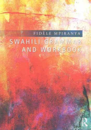 Swahili Grammar and Workbook