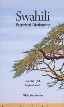Swahili-English, English-Swahili Practical Dictionary (Hippocrene Practical Dictionary)