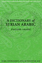 A DICTIONARY OF SYRIAN ARABIC English-Arabic