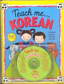Teach Me Korean
