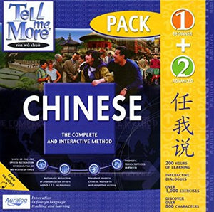 Tell Me More CHINESE Language Course Lvl 1-2-3 -Win 98, Millennium, 2000 XP