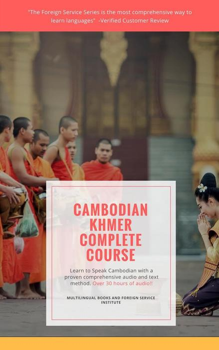 Cambodian (Khmer) Comprehensive Course on a Flash Drive