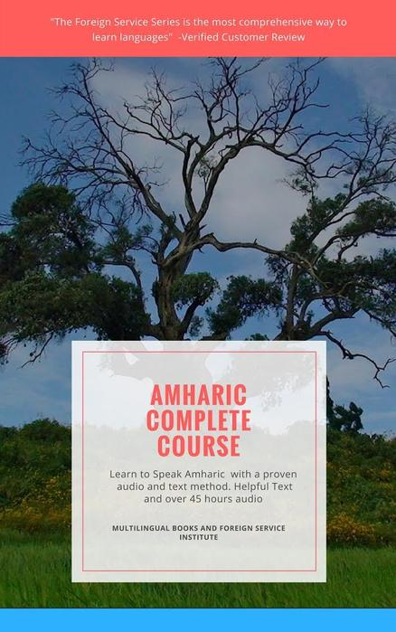 Learn Amharic Foreign Service Book and CD Course