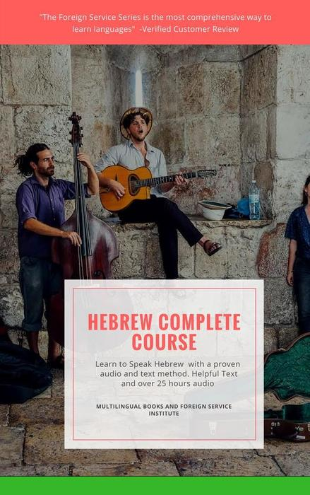 Hebrew Foreign Service Remastered Download Course