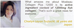 Collagen Plus 12000 Testimonial by Charlyn Layan Tsujiuchi for Mosbeau and KutiSkin